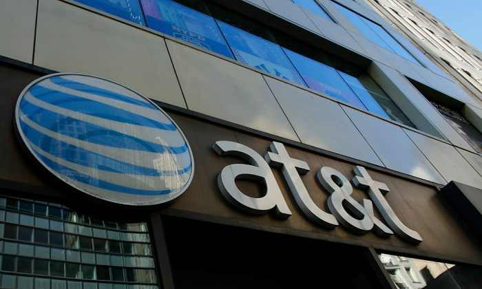 An AT&T store is seen on 5th Avenue in New York on Oct. 23, 2016.   (Photo credit should read KENA BETANCUR/AFP/Getty Images)