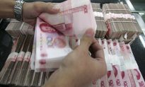 Chinese Bank Offers Exclusive Loans to Communist Party Members Only