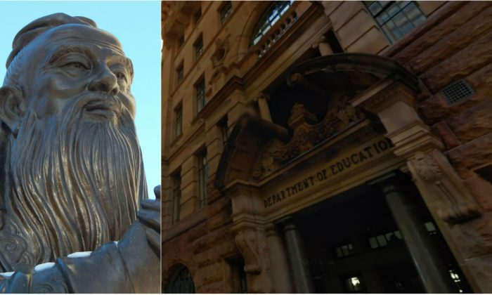(L) A statue of Confucius (Pixabay). (R) NSW Department of Education. (Screenshot/Google Maps)