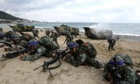 Suspension of US–South Korea Joint Military Exercise Soon to Be Announced