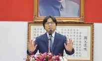 Taiwan's Communist Party Dissolved Six Months After New Political Party Law Went Into Effect