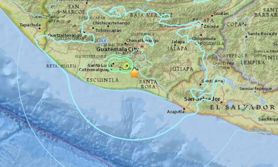 5.6 Magnitude Quake Shakes Guatemala; No Damage Reported