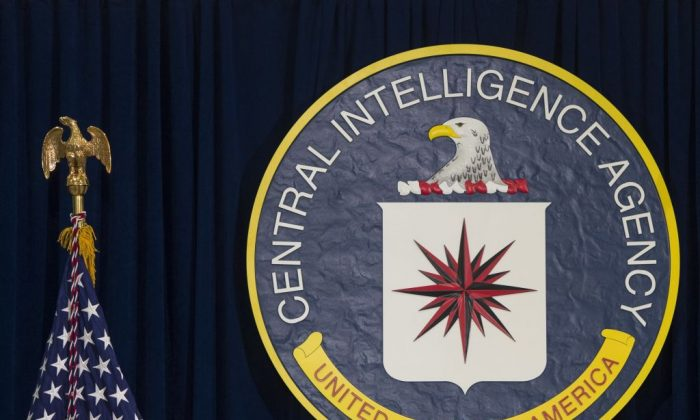 The seal of the Central Intelligence Agency (CIA) is seen at CIA Headquarters in Langley, Virginia, April 13, 2016. (Saul Loeb/AFP/Getty Images)