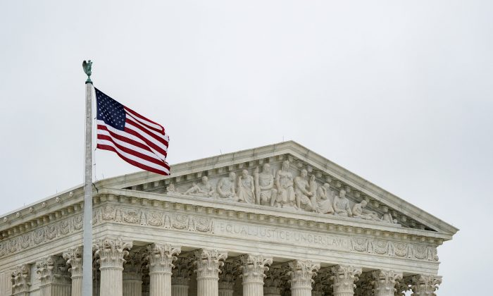 The U.S. Supreme Court is seen in Washington, D.C., June 11, 2018. (Reuters/Erin Schaff)
