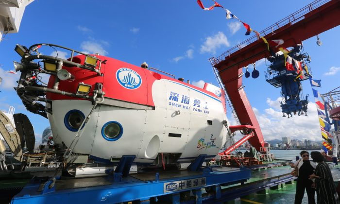 China's manned submersible Shenhai Yongshi (or Deep-sea Warrior), on board the exploration ship Tansuo-1, at a port in Sanya City on Hainan island on October 3, 2017. (Sun Qing/VCG via Getty Images)