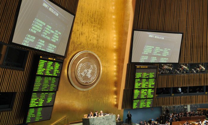 The United Nations General Assembly chamber of the UN headquarters in New York in a Nov. 29, 2012, file photo. (Stan Honda/AFP/Getty Images)