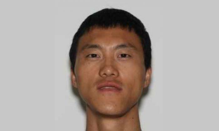 Yong Lu. (NYPD)