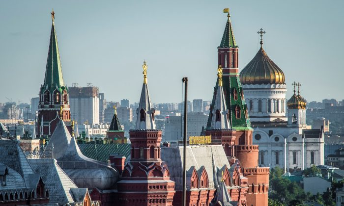 A view of Moscow in July 2017. A summit between President Donald Trump and Russian President Vladimir Putin will take place in a third country. (MLADEN ANTONOV/AFP/Getty Images)