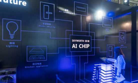 Amid Uncertainty with ZTE Ban, China Faces Critical Semiconductor Chip Shortage