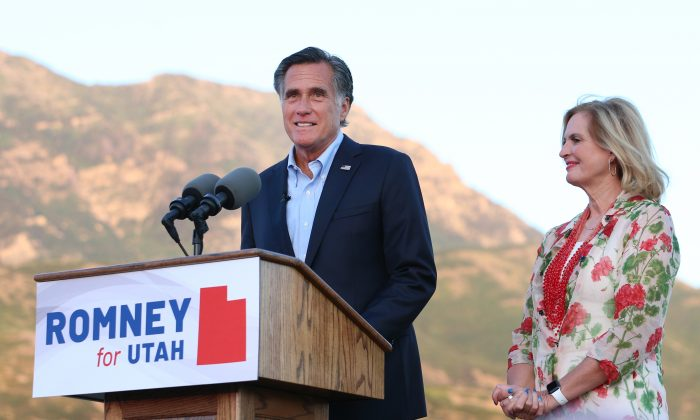Mitt Romney (L), with his wife, Ann (R), declares victory in Orem, Utah, on June 26, 2018. (George Frey/Getty Images)