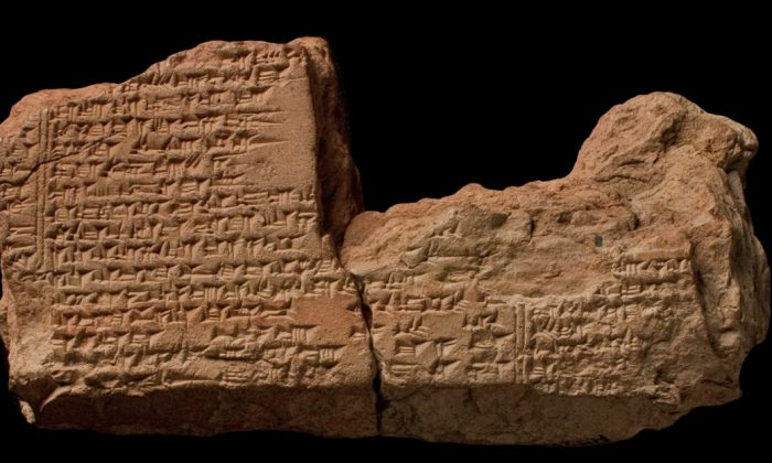 """A fragment of """"The Epic of Gilgamesh"""" from Nineveh, 7th century B.C. (Cuneiform Digital Library Initiative, UCLA)"""