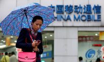 US Moves to Block China Mobile's Entry Into US Market on Security Concerns