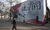 Party Ideology Added to Charter for China's Bar Association