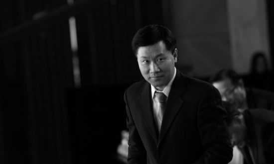China's Former No. 2 Stock Regulator on Trial for Corruption and Insider Trading