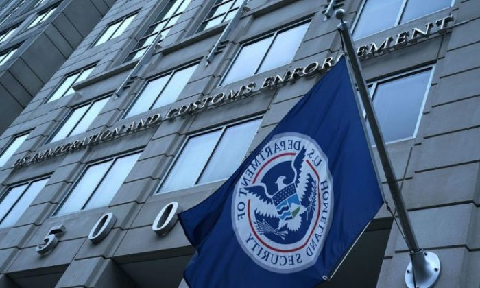 An exterior view of U.S. Immigration and Customs Enforcement (ICE) agency headquarters is seen July 6, 2018 in Washington. ( Alex Wong/Getty Images)