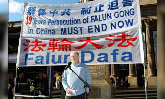 Andrew Bush, senior member of the Liberal Party speaks at a Melbourne Rally on July 24, 2018. The purpose of the rally was to raise awareness about the 19 years persecution of Falun Gong practitioners occurring in China. (Chen Ming/Epoch Times)