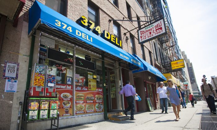 A deli in the Chelsea neighborhood in New York, July 8, 2014. (Samira Bouaou/Epoch Times)