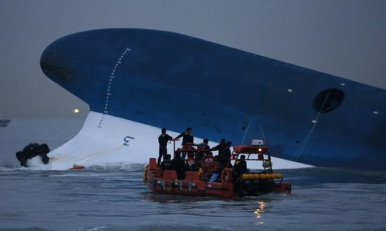 South Korea Court Holds Government Accountable for 2014 Ferry Sinking, Which Killed 304