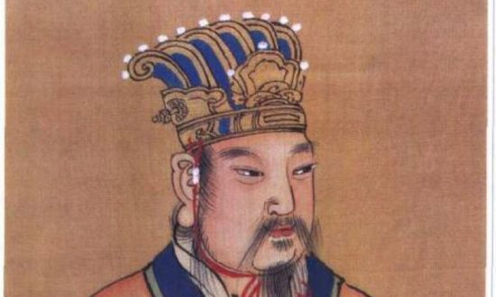 Two Ancient Chinese Stories: King Wen and King Wu