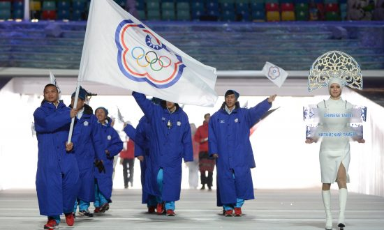Taiwan Blasts Beijing for Violating Olympic Spirit After 2019 Youth Game Is Axed