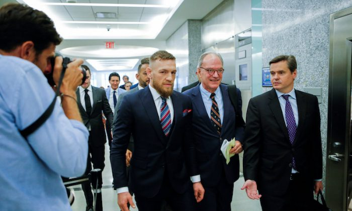 Conor McGregor reads statement outside court in NY