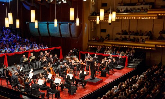 Mostly Mozart and More at Lincoln Center