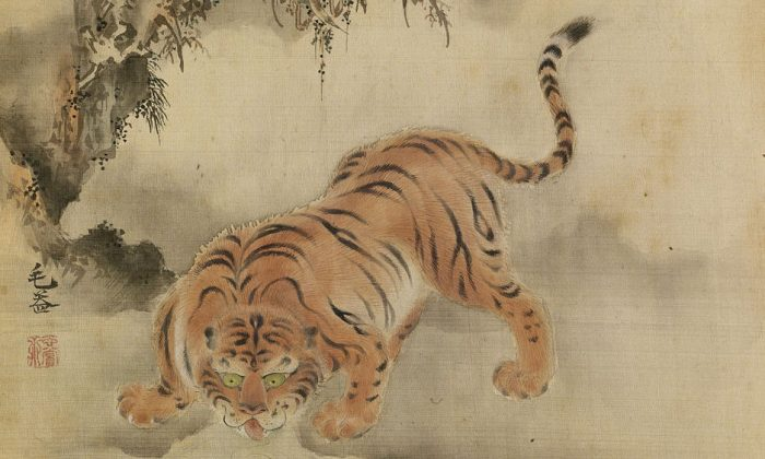 Tiger by Isen'in Hoin Eishin (Walters Art Museum)