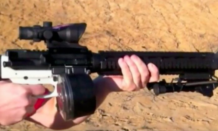 An AR-15 receiver created from a 3-D printer. (Courtesy of Defense Distributed via Reuters)