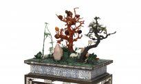 Curator's Notes: Qianlong Period Miniature Chinese Garden