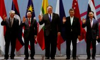 US Pledges Nearly $300 Million Security Funding for Southeast Asia