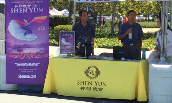 Shen Yun Booth at Fremont Festival of the Arts