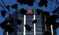 NAB in Crosshairs as Inquiry Turns Sights on Australian Pension Funds