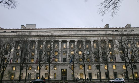 The Department of Justice in Washington on Dec. 7, 2017. (Samira Bouaou/The Epoch Times)