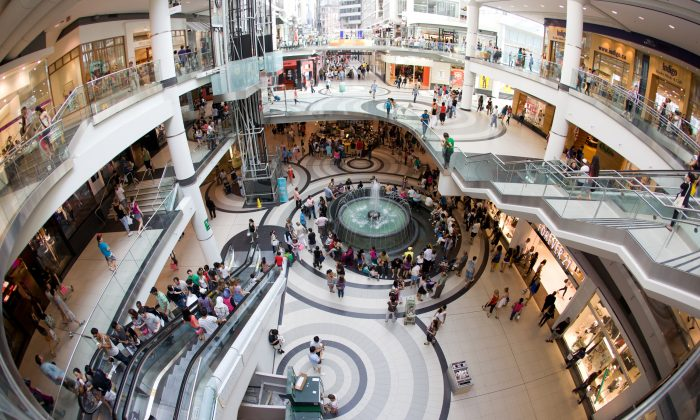 Cadillac Fairview owns several large malls in Canada, including the Toronto Eaton Centre, shown here in 2011. The company has put a hold on the use of facial recognition cameras in its mall directories at all locations pending investigations. (Svetlana Grechkina/CC BY-SA 2.0)
