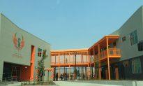 Mabel Mattos Elementary School Opens Doors for New School Year