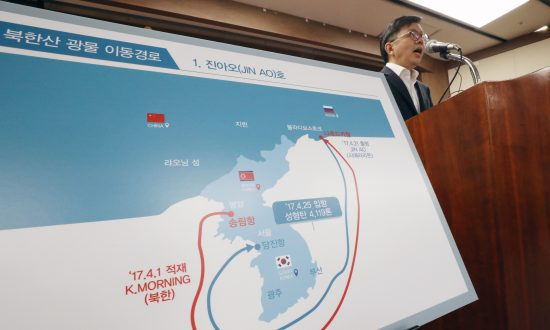 3 South Korean Firms Imported North Korean Coal Illegally: Customs