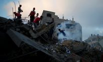 Israeli Strike on 'Cultural Center' Used for 'Military Purposes'