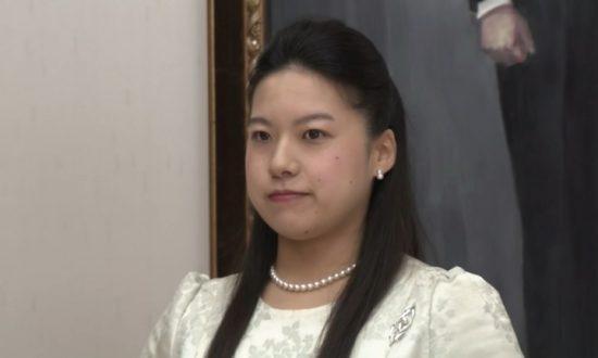 Japanese Princess Ayako Is Engaged to Commoner, Will Lose Royal Status