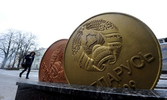 Rouble at Two-Year Lows as Pressure on Emerging Markets Persists