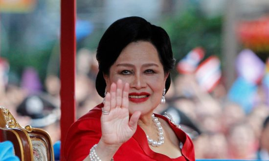 Thailand's Queen Mother Admitted to Hospital