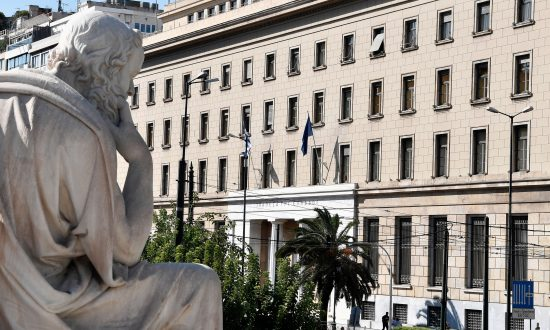 Greece Bailout Ends, Still Faces Daunting Challenges