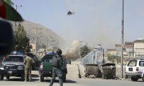 Taliban Rockets Hit Near Kabul Presidency; No Injuries