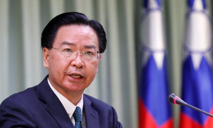 Taiwan's Foreign Minister Joseph Wu attends a news conference, in Taipei, Taiwan Aug, 21, 2018.  (Reuters/Stringer)