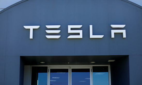 Morgan Stanley Halts Research Coverage of Tesla, Shares Rise