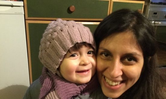British-Iranian Woman Temporarily Released From Iran Jail
