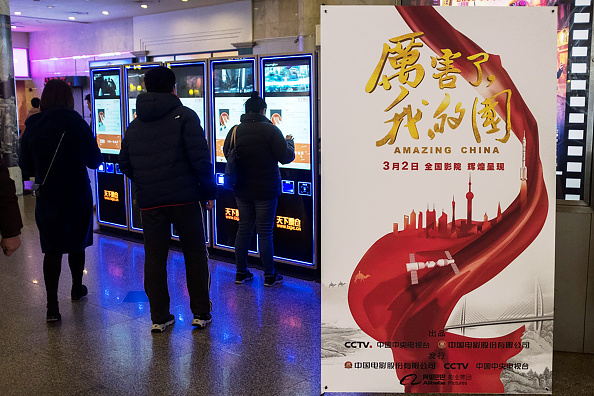 """Poster for """"Amazing China"""" at a cinema hall in Shanghai on March 9, 2018. (JOHANNES EISELE/AFP/Getty Images)"""