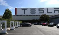 Fire Breaks Out Near California Tesla Factory