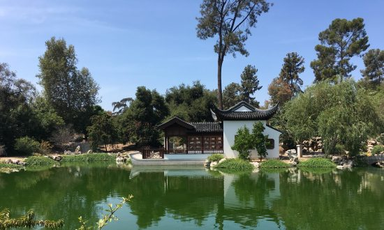 One of the World's Largest Chinese Gardens Just Broke Ground Near Los Angeles