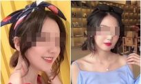 20-Year-Old's Rape and Murder by Carpool Driver Casts Doubt On China's Rideshare Business