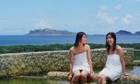 Taiwan's Top 10 Hot Springs